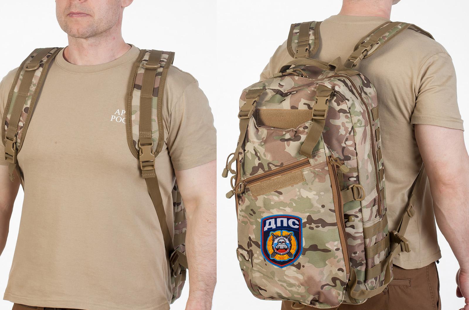 Штурмовой тактический рюкзак с нашивкой ДПС - купить по низкой цене