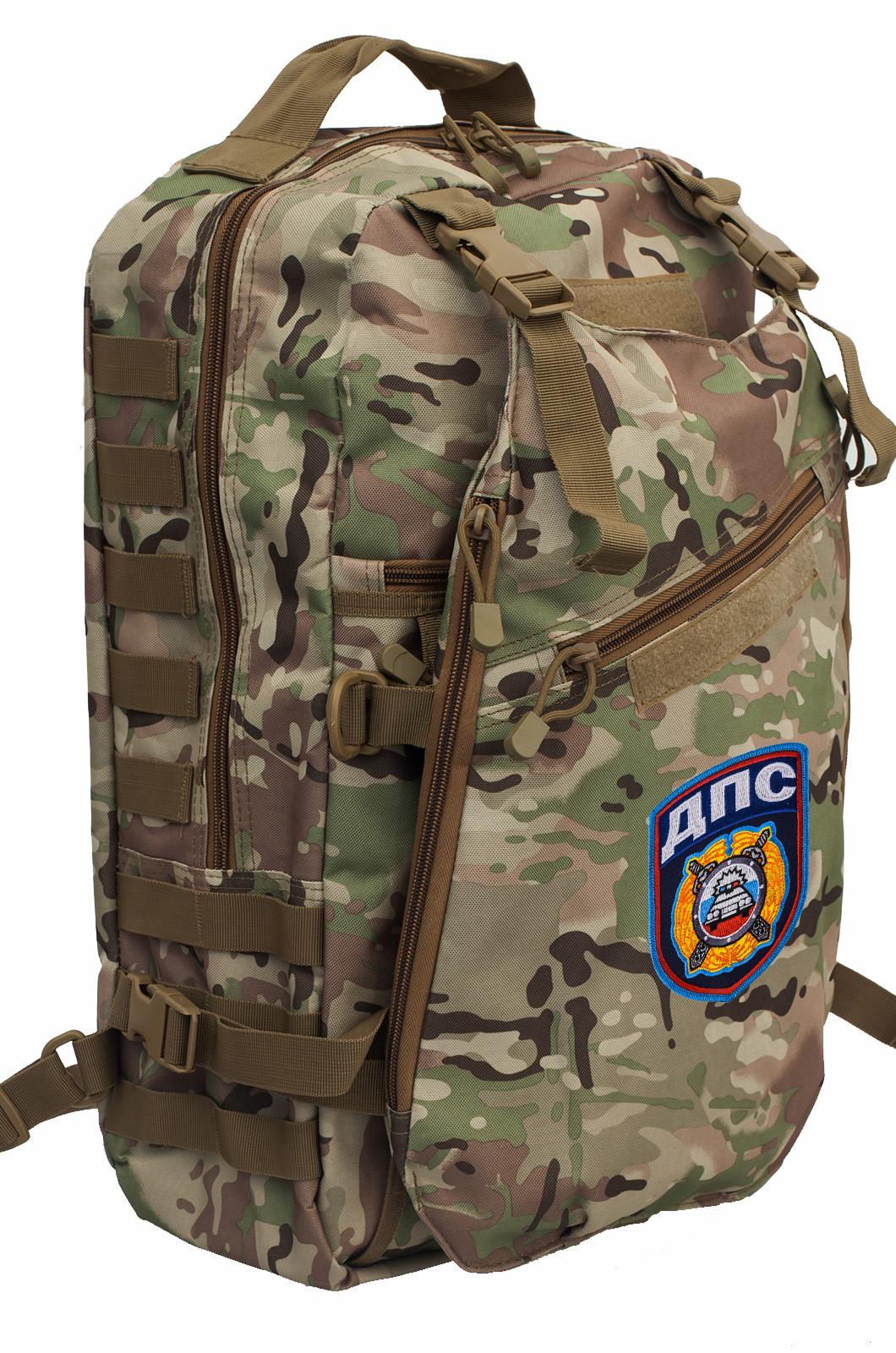 Штурмовой тактический рюкзак с нашивкой ДПС - купить онлайн