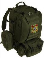 Штурмовой универсальный рюкзак Погранслужбы US Assault