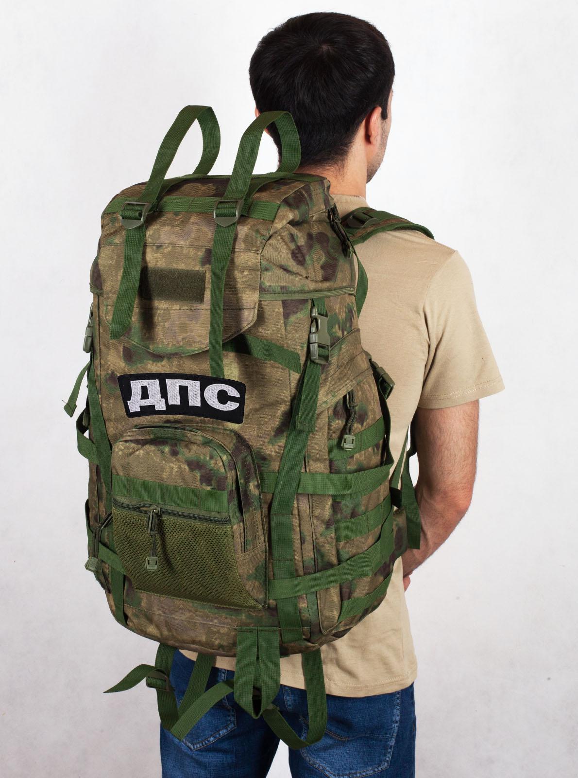 Штурмовой заплечный рюкзак MultiCam A-TACS FG ДПС - заказать онлайн