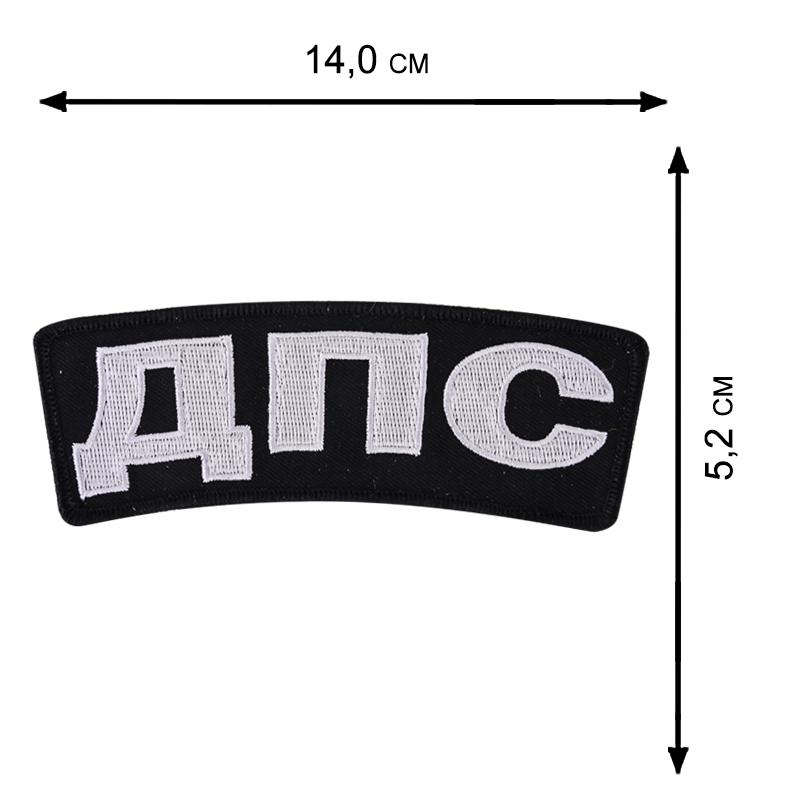 Штурмовой заплечный рюкзак MultiCam A-TACS FG ДПС - купить по лучшей цене