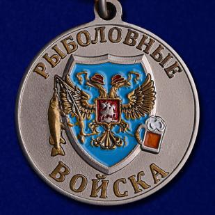 """Медаль """"Кижуч"""" по выгодной цене"""