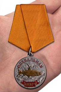 """Шуточная медаль """"Кижуч"""" высокого качества"""