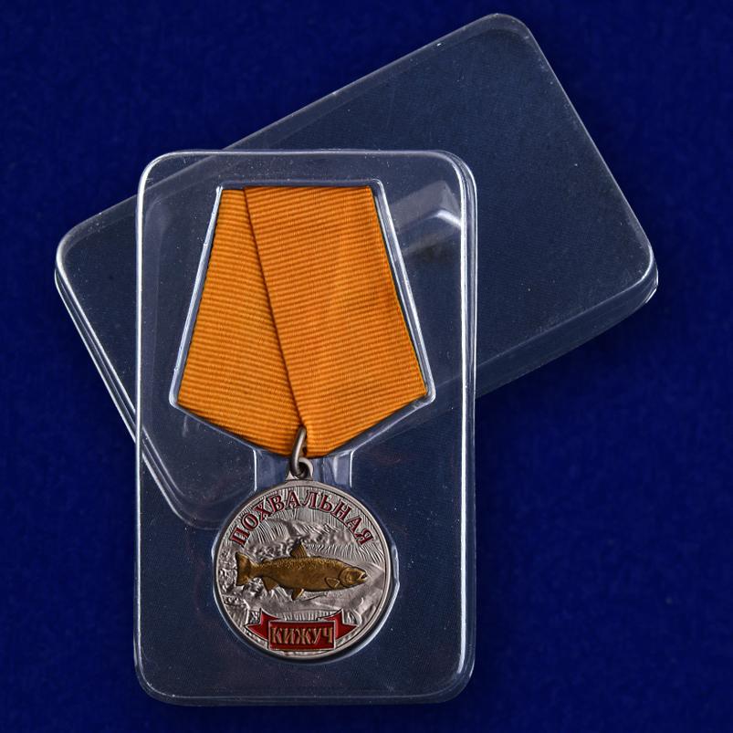 """Медаль """"Кижуч"""" с доставкой"""