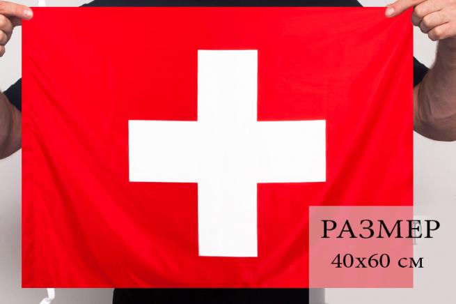 Швейцарский флаг 40x60 см