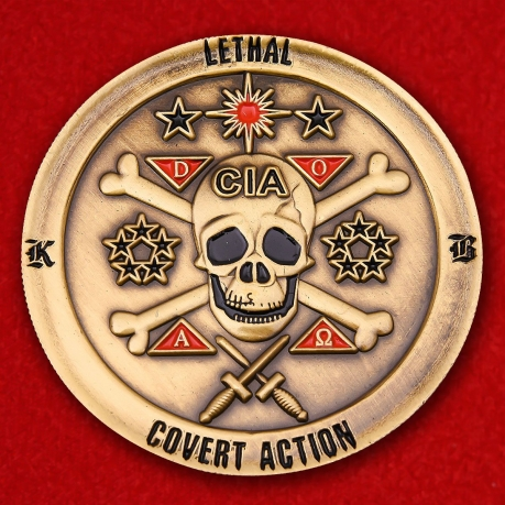 СIA Clandestine Servise Challenge Coin - downside