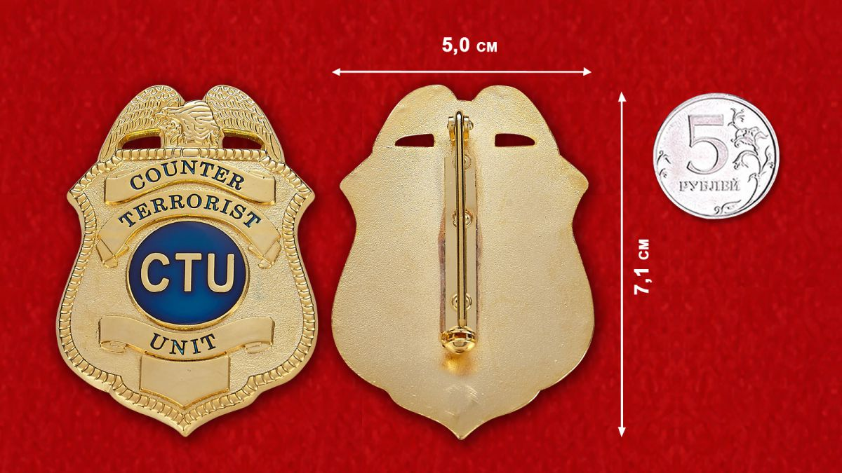 Badge member of the Counter-Terrorism Unit -comparative size