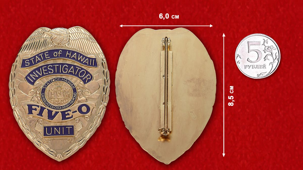 Badge investigator Hawaii - comparative size