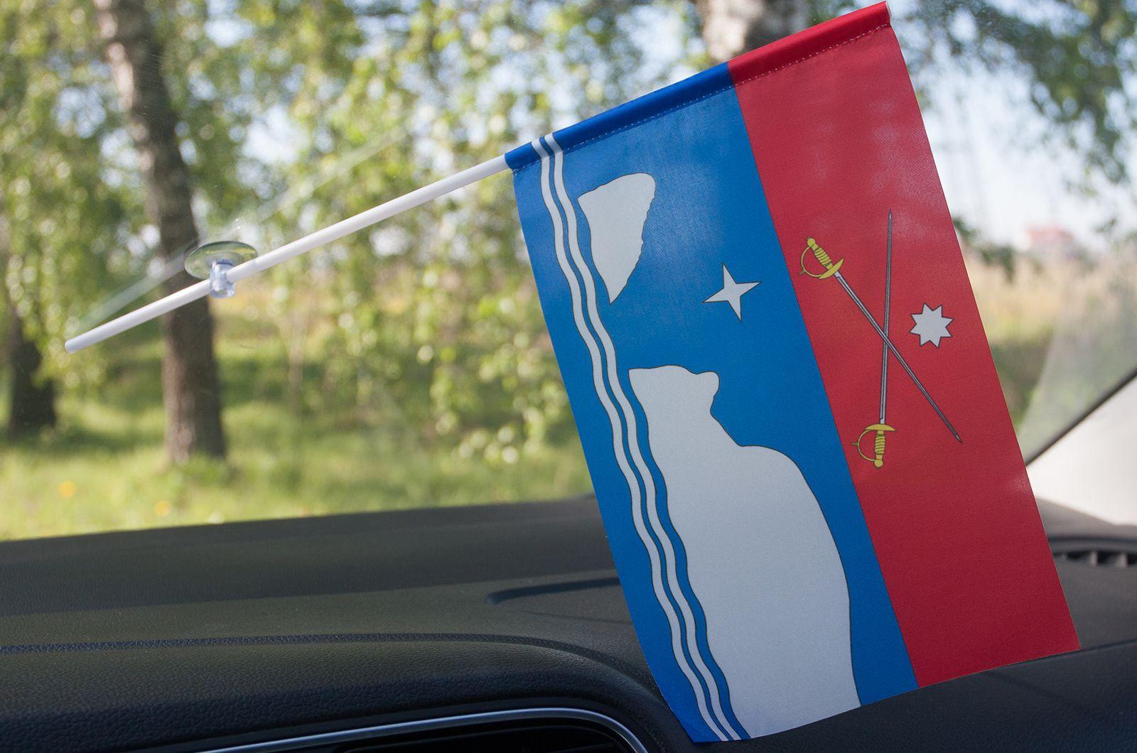 Симеизский флаг