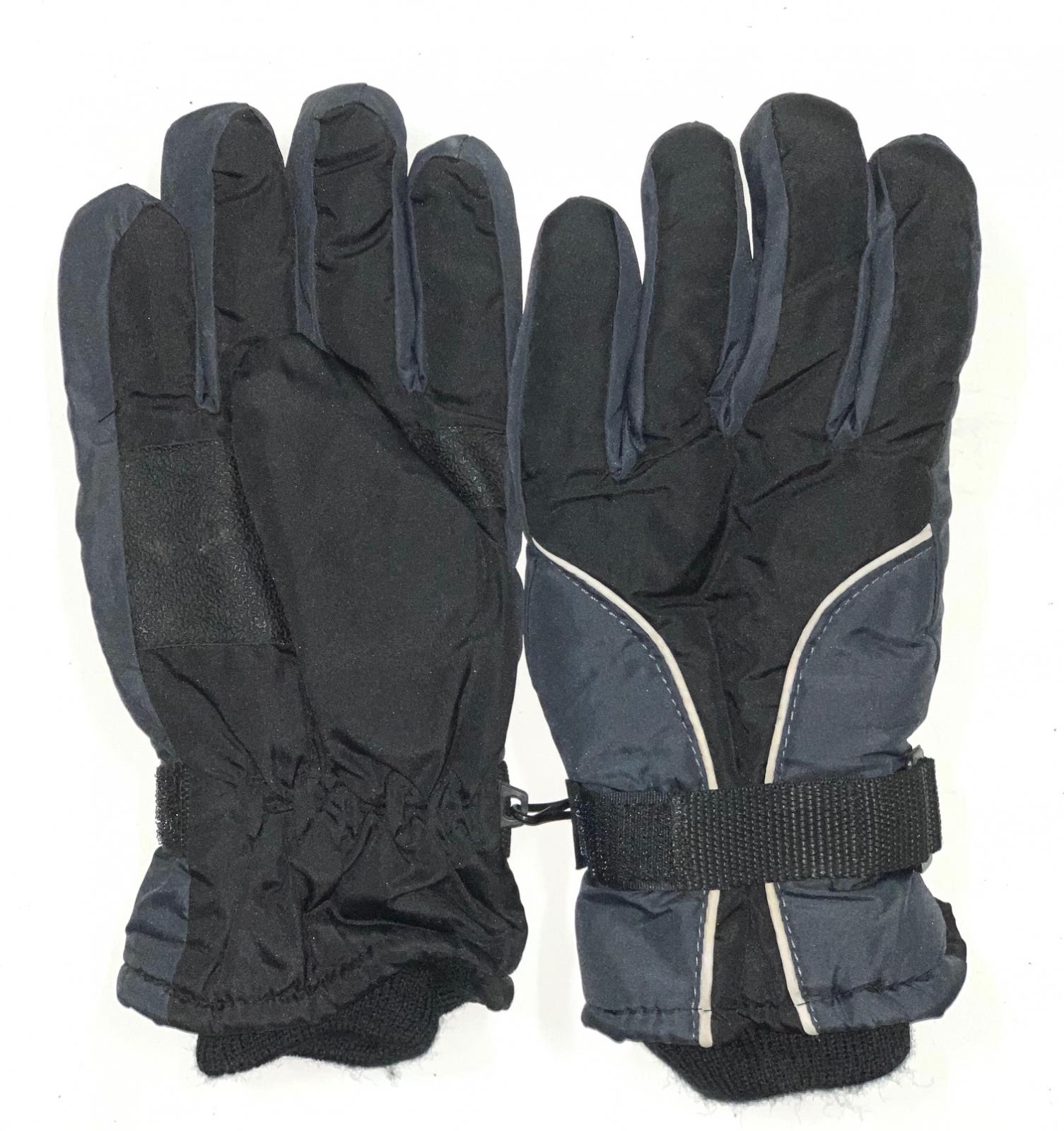 Сине-черные теплые перчатки с манжетами