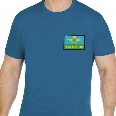 Сине-зеленая мужская футболка с вышивкой Никто Кроме Нас