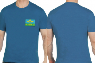 Сине-зеленая мужская футболка с вышивкой Никто Кроме Нас - купить с доставкой