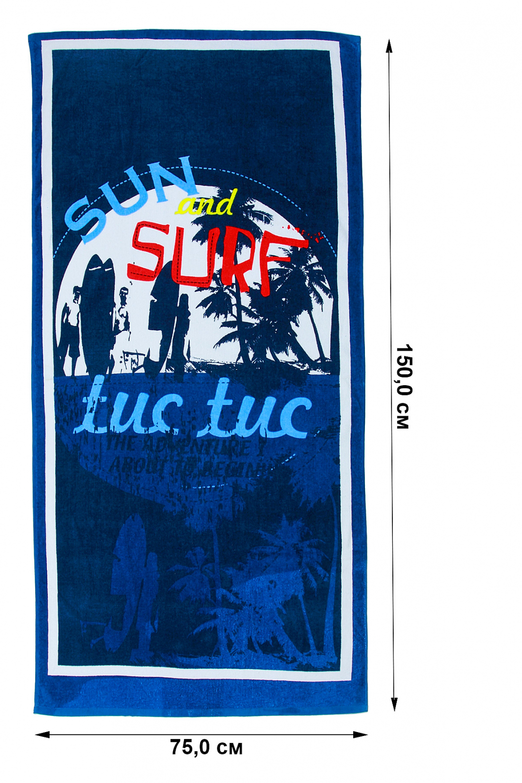 Синее полотенце - купить в подарок
