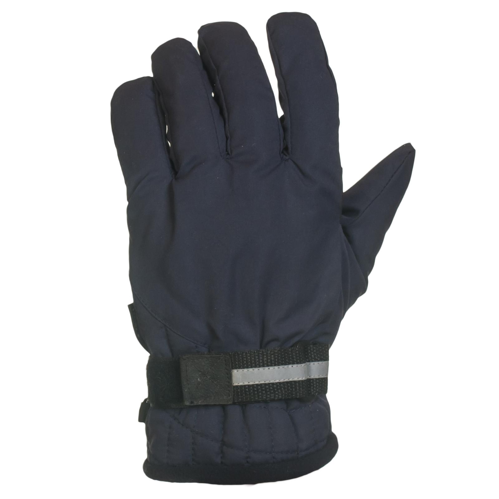 Синие перчатки с черными вставками на ладонях