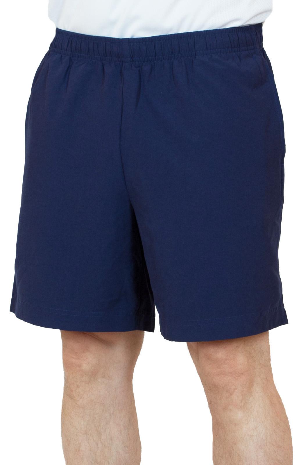 Синие спортивные мужские шорты - вид спереди