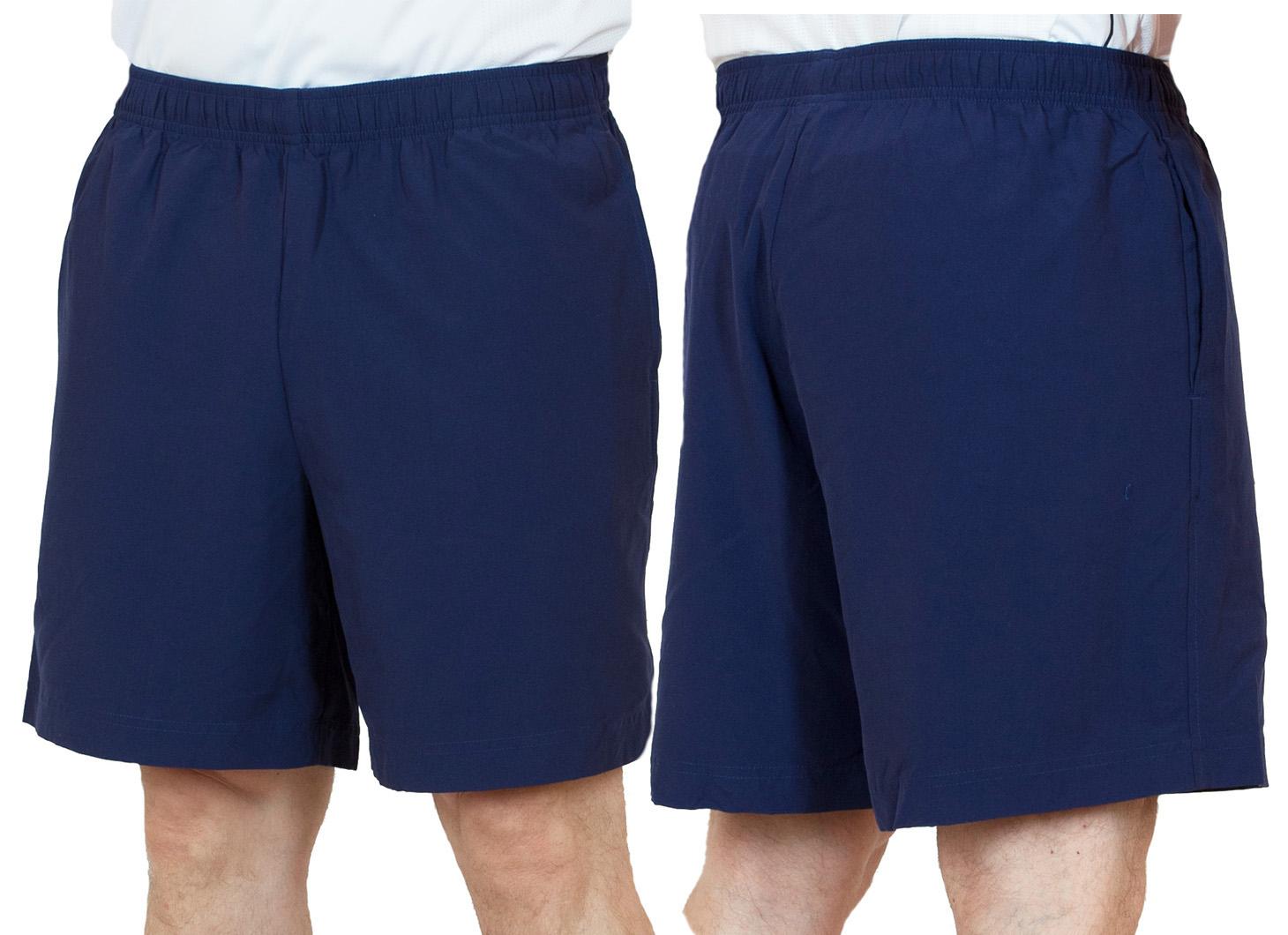 Синие спортивные мужские шорты - общий вид