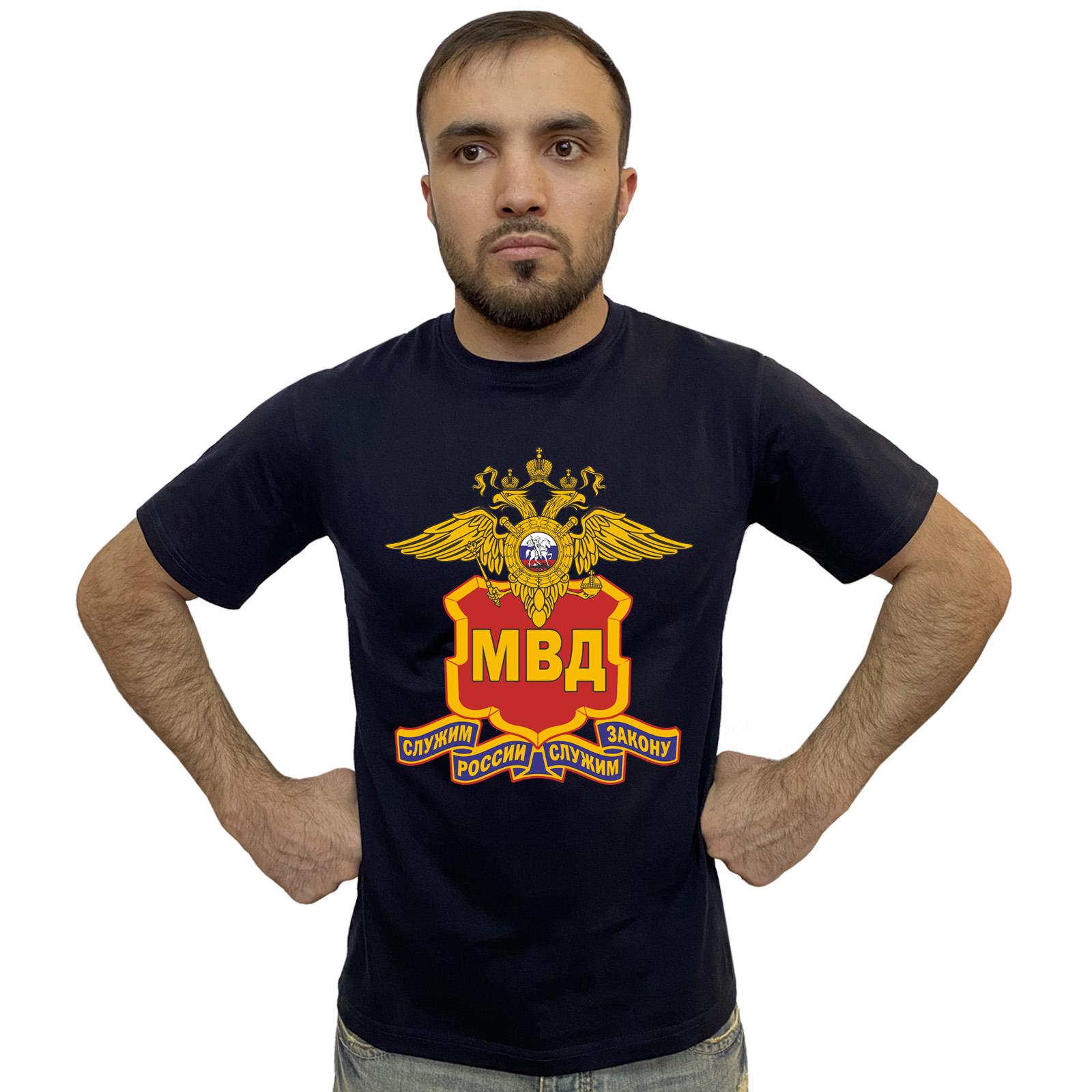 Футболки с надписью МВД на груди