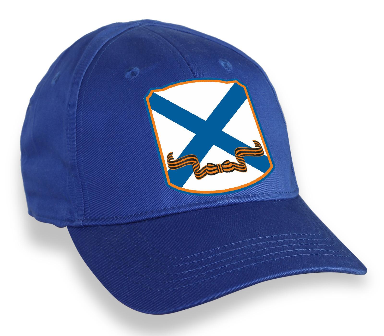 Синяя бейсболка Андреевский гвардейский флаг