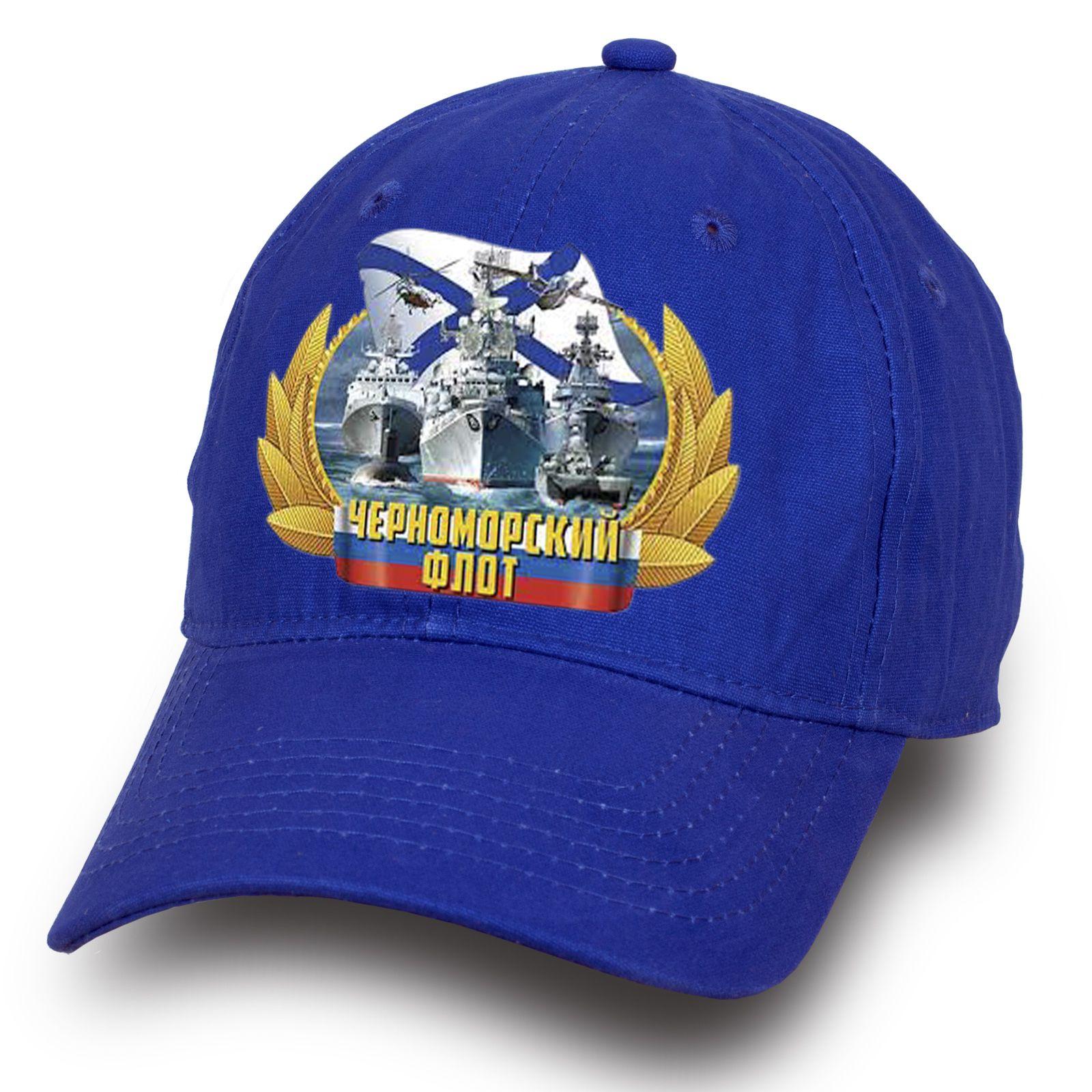 """Синяя бейсболка """"Черноморский флот"""" - купить онлайн"""