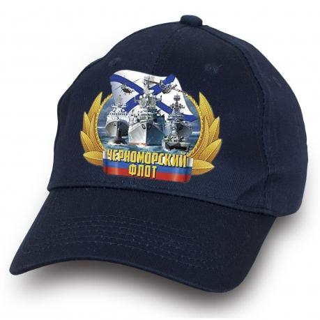 Синяя бейсболка ЧФ ВМФ - купить с доставкой
