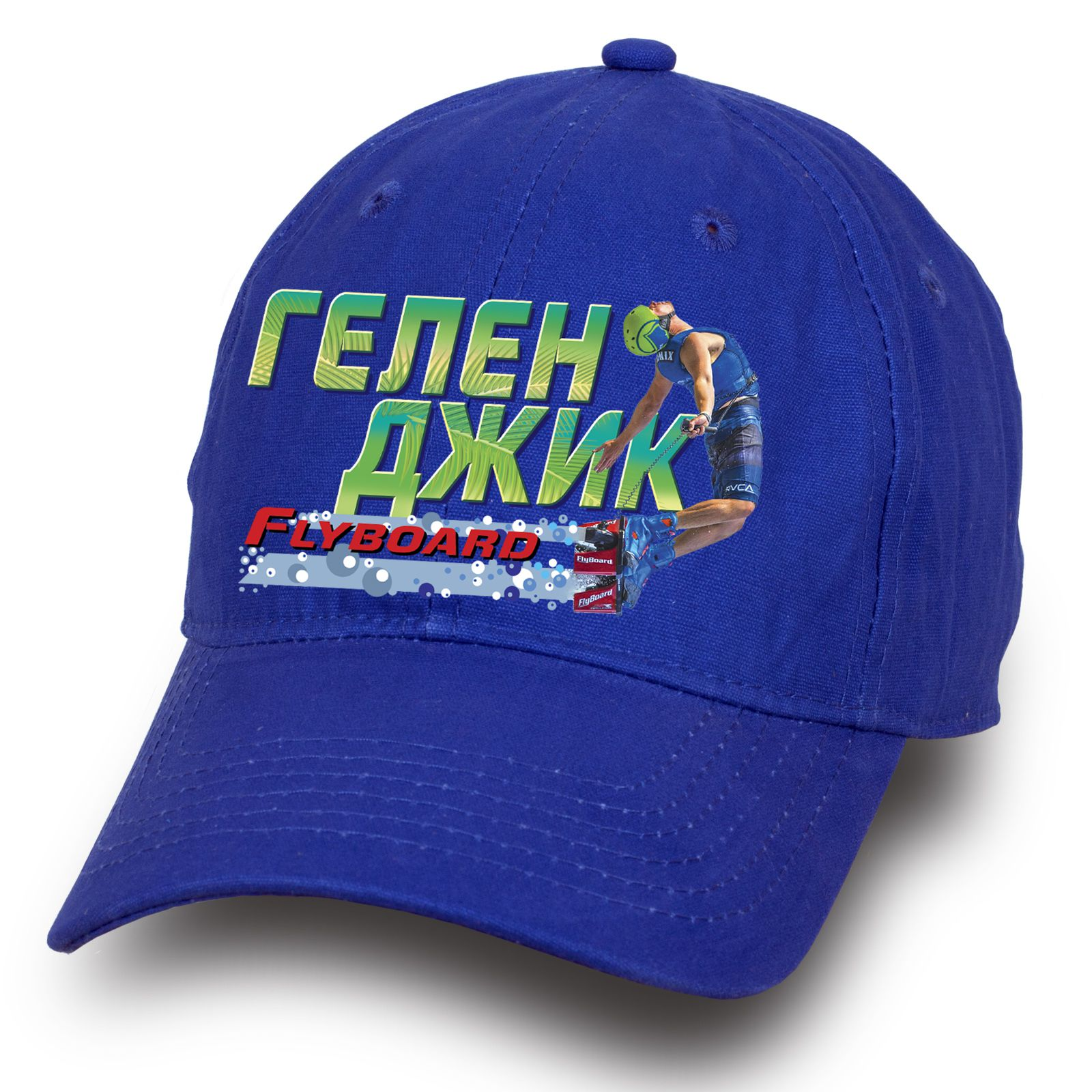 Синяя бейсболка для отдыха в Геленджике - купить недорого с доставкой