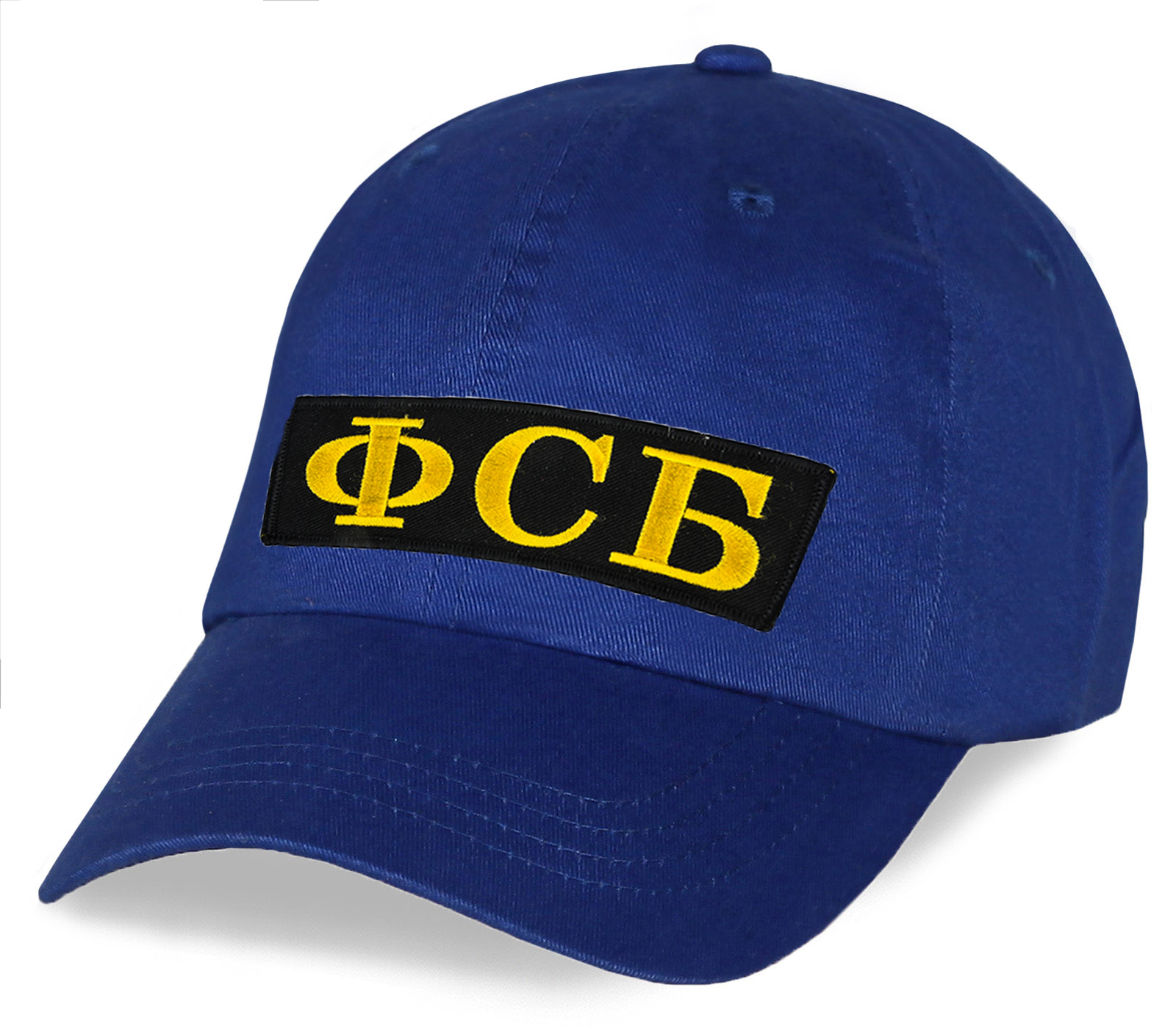 Синяя бейсболка ФСБ с вышивкой