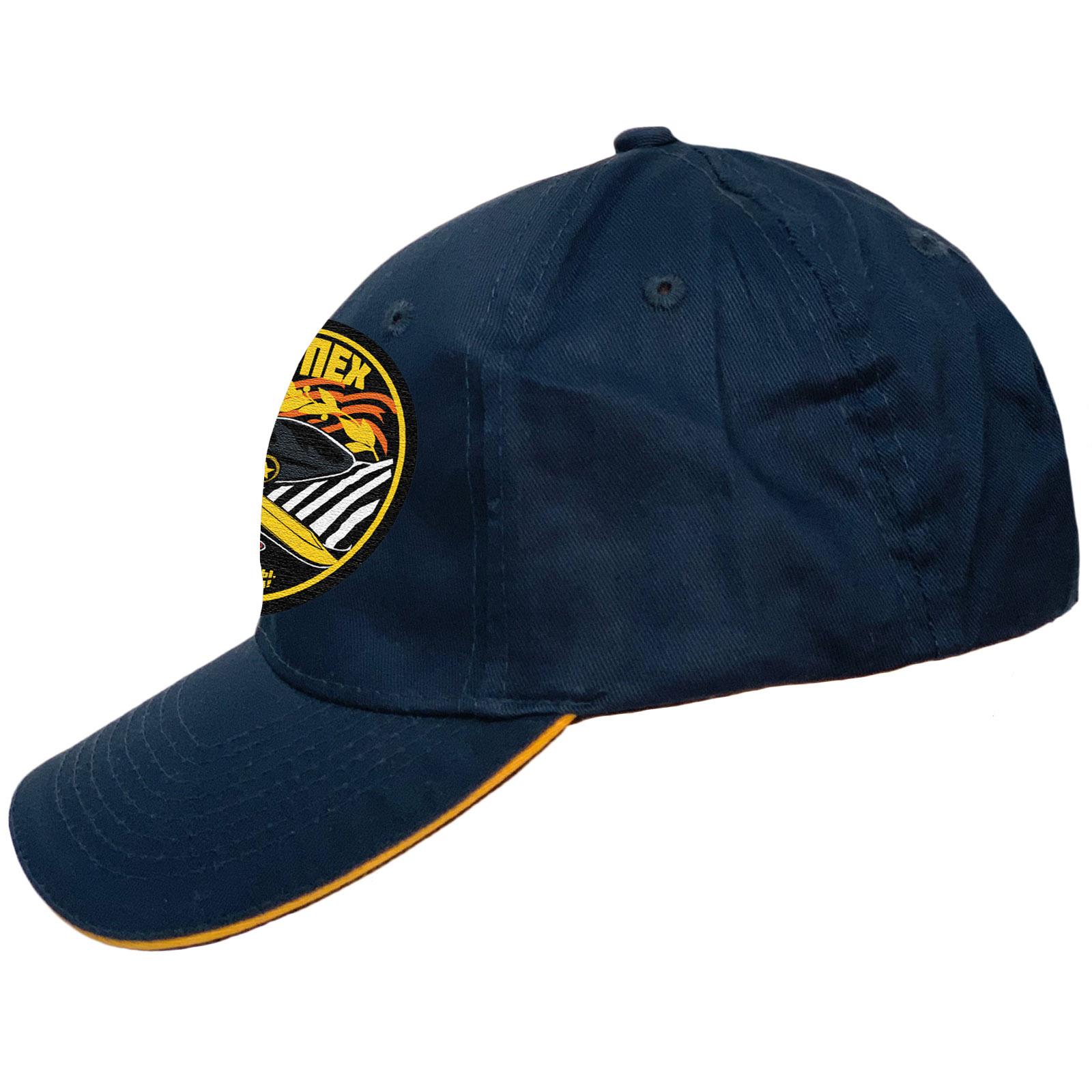 Мужская синяя кепка Морпех