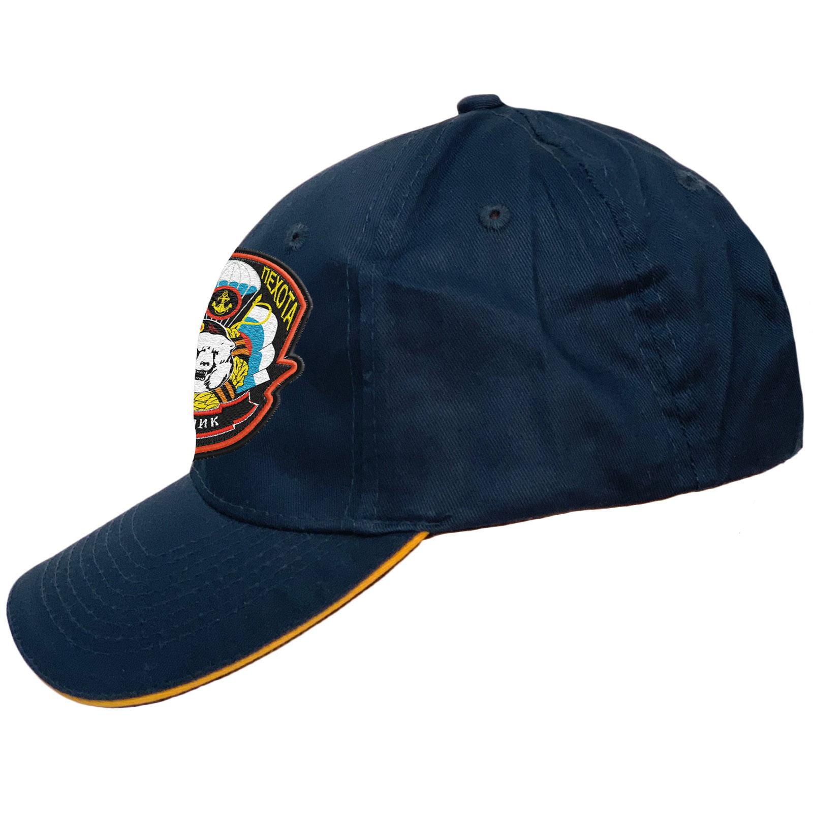 Купить бейсболку с вышивкой Морская пехота Спутник