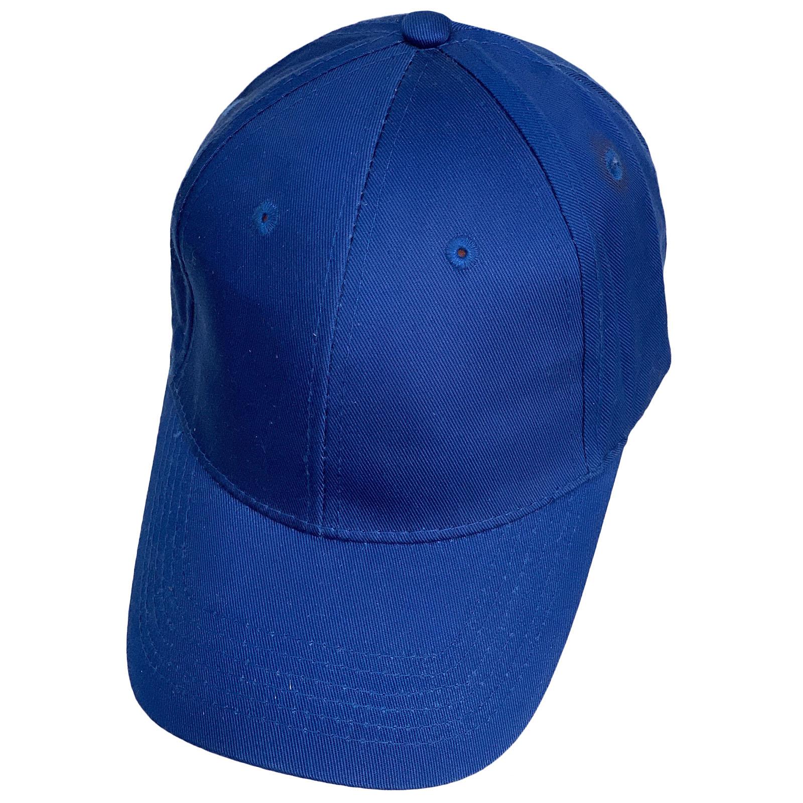 Синяя бейсболка под нанесение логотипа