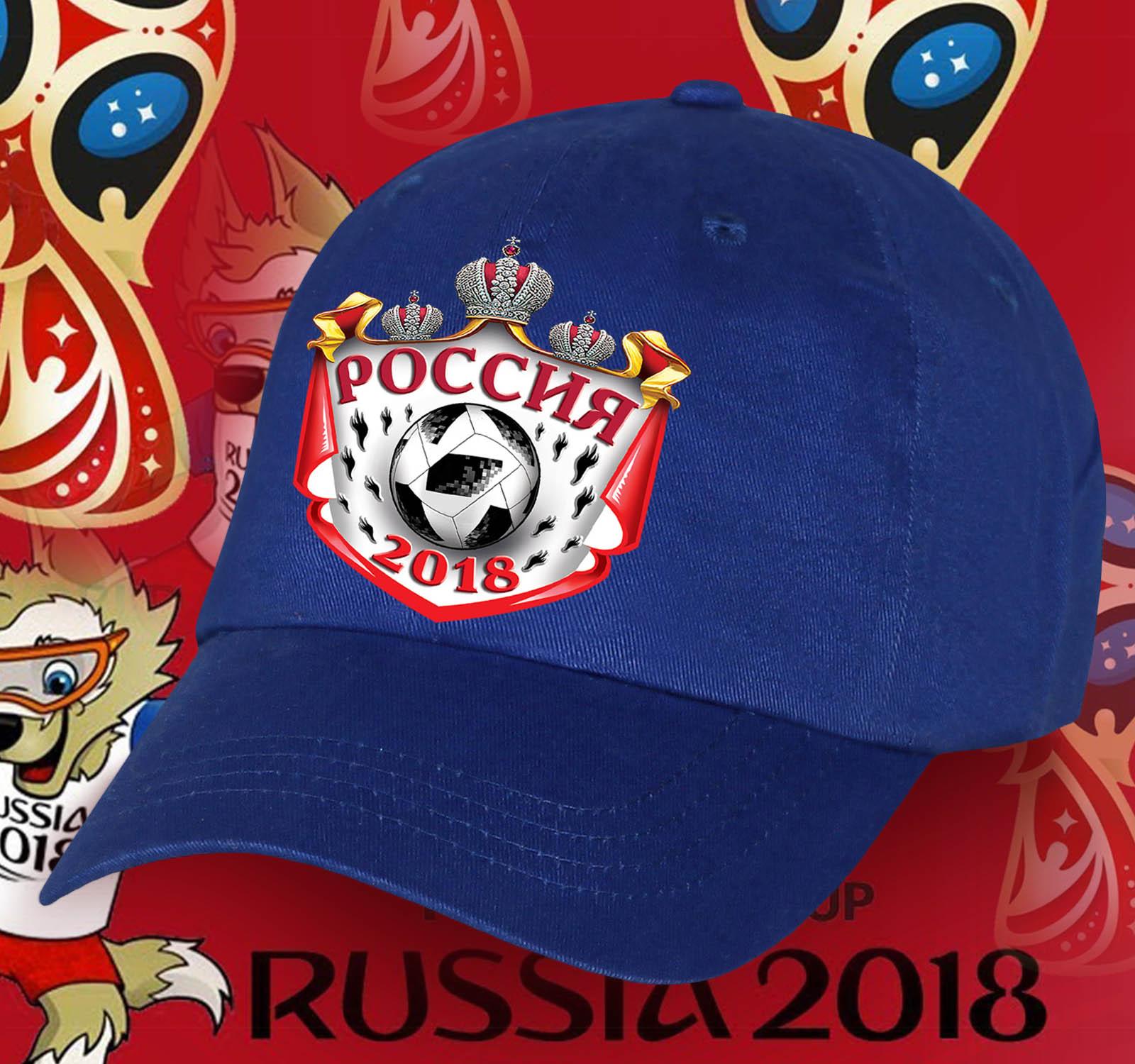 Синяя бейсболка Россия для фанатов