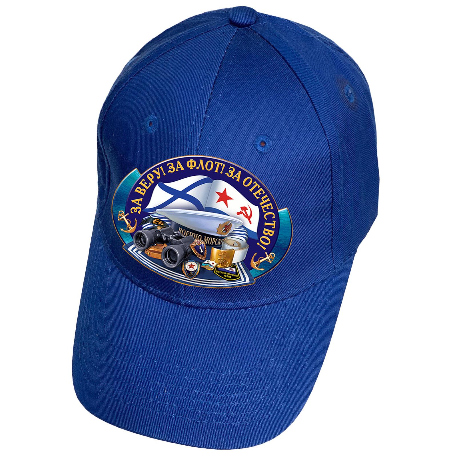 Синяя бейсболка с девизом ВМФ