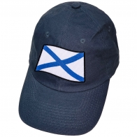 Синяя бейсболка с нашивкой Андреевский флаг