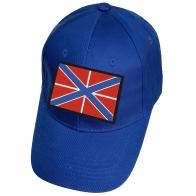 Синяя бейсболка с нашивкой гюйса ВМФ