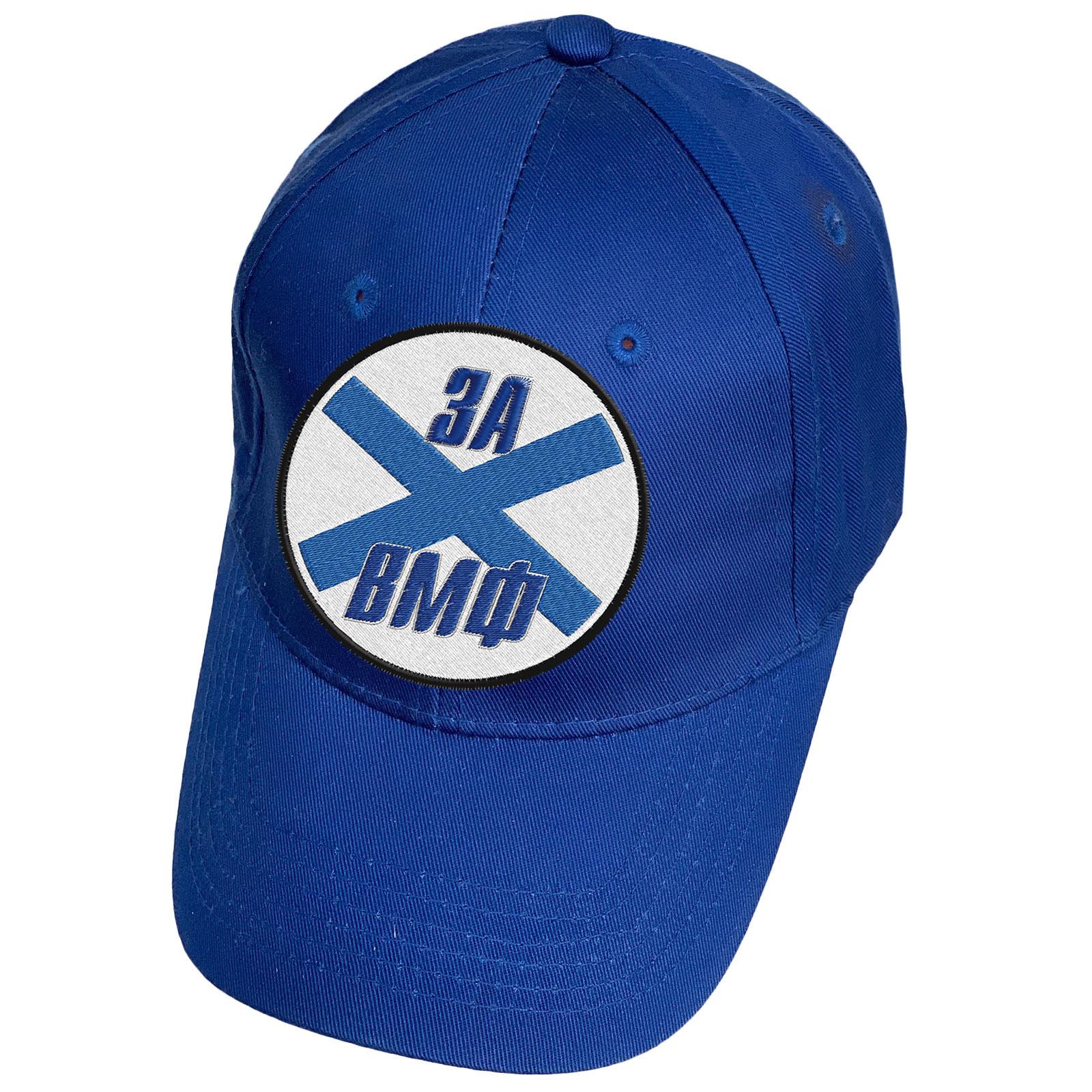 Синяя бейсболка с нашивкой За ВМФ