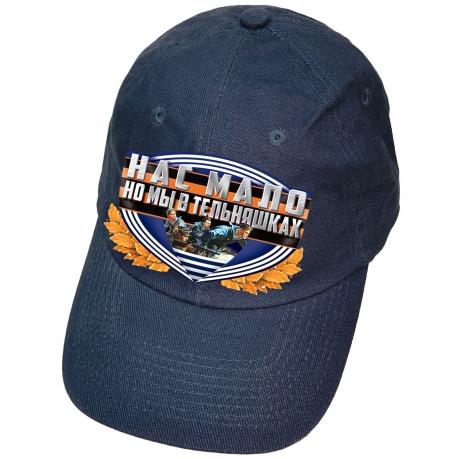 Синяя бейсболка с термоаппликацией ВМФ