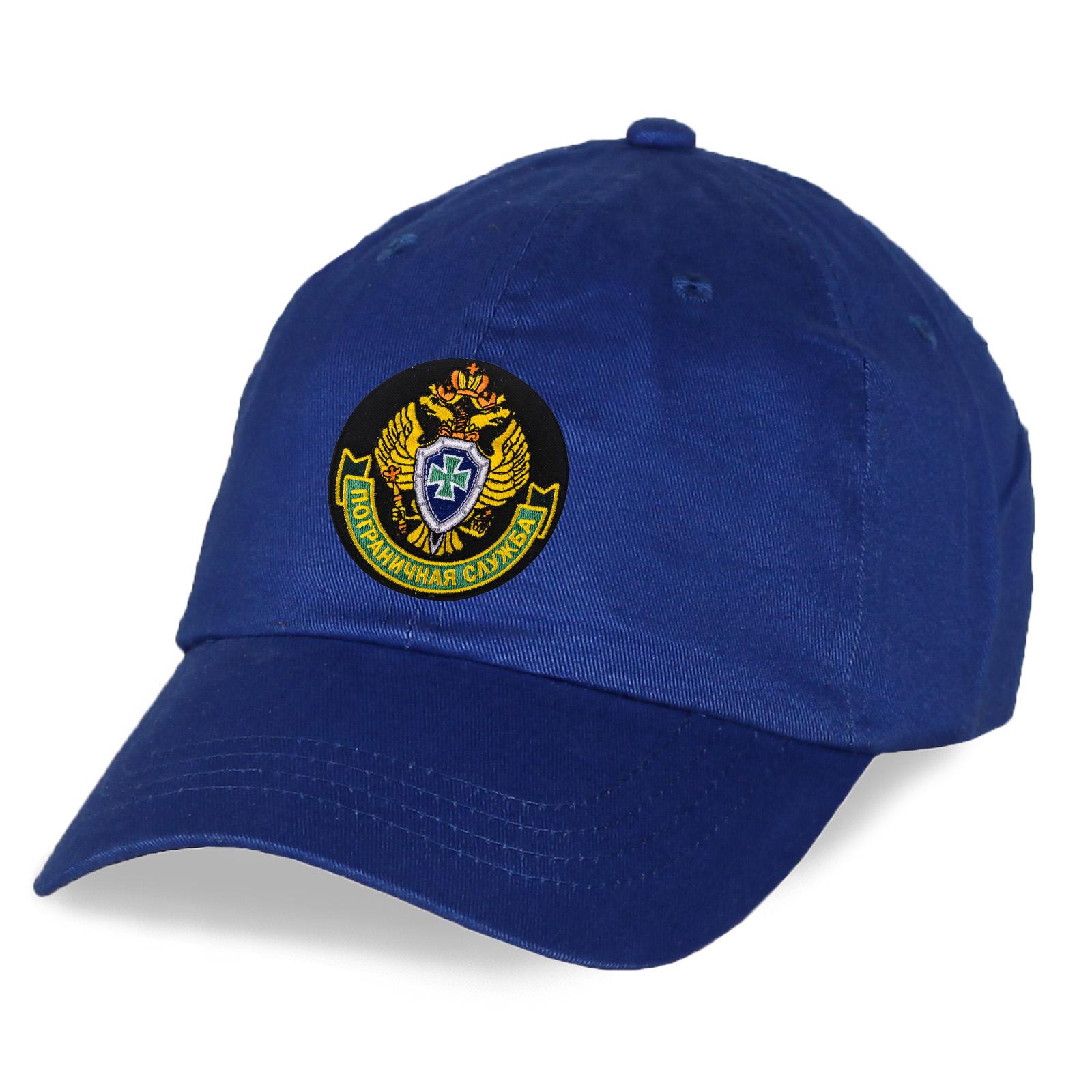 Синяя бейсболка с вышитой эмблемой Погранслужбы