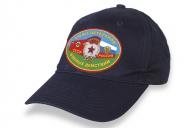 Синяя бейсболка Союз ветеранов боевых действий