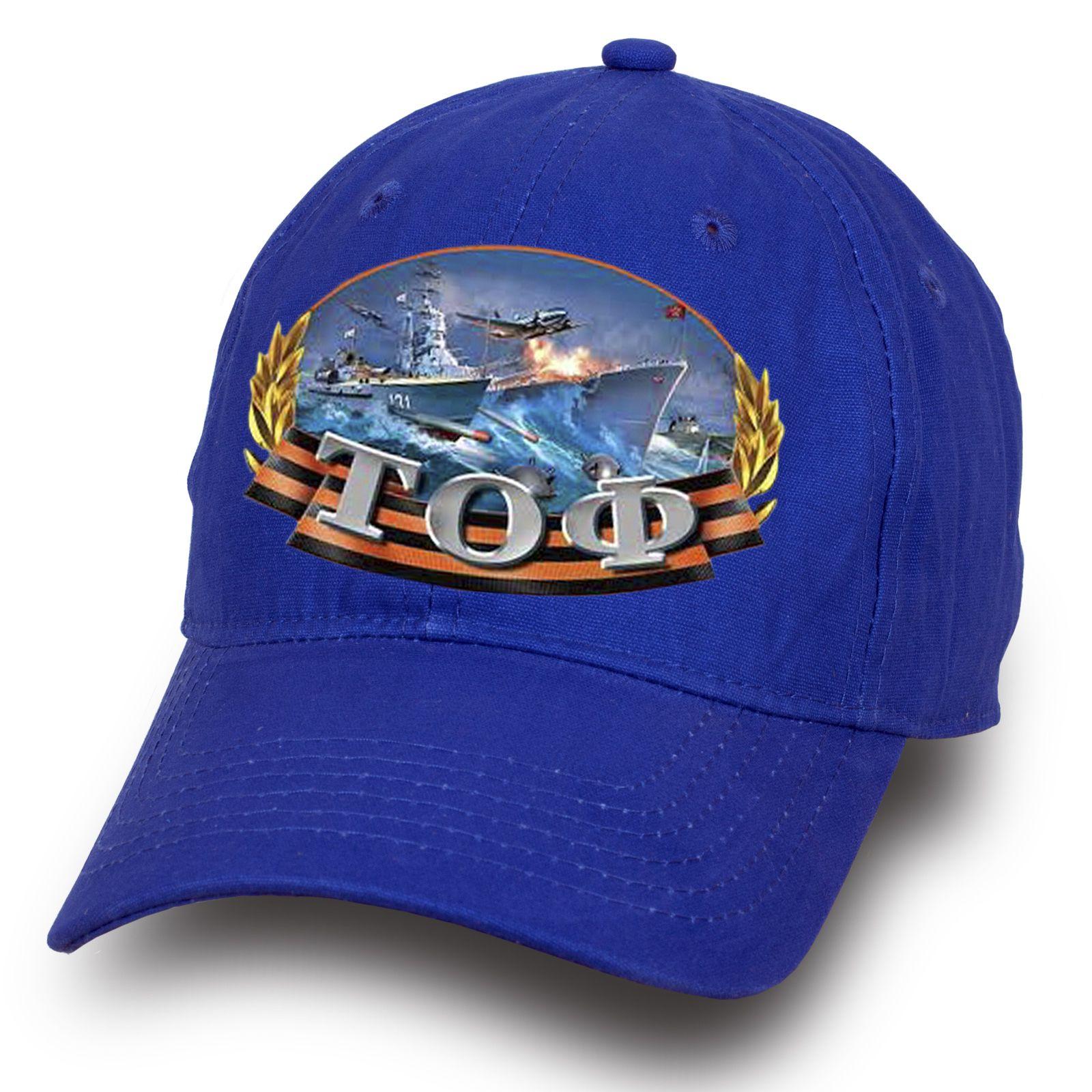 Синяя бейсболка ТОФ - заказать оптом