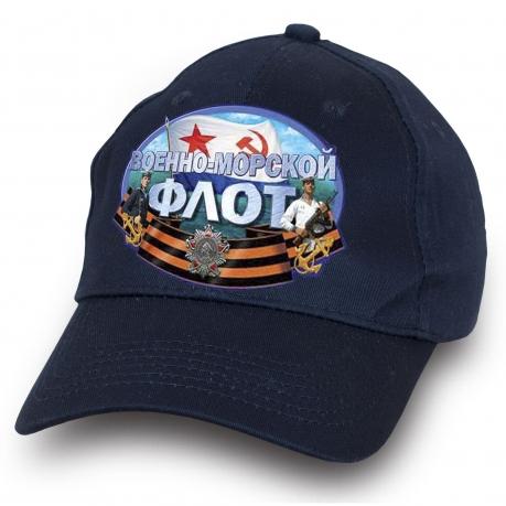 Синяя бейсболка ВМФ России - заказать онлайн