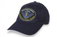 Синяя бейсболка Военная разведка с черепом