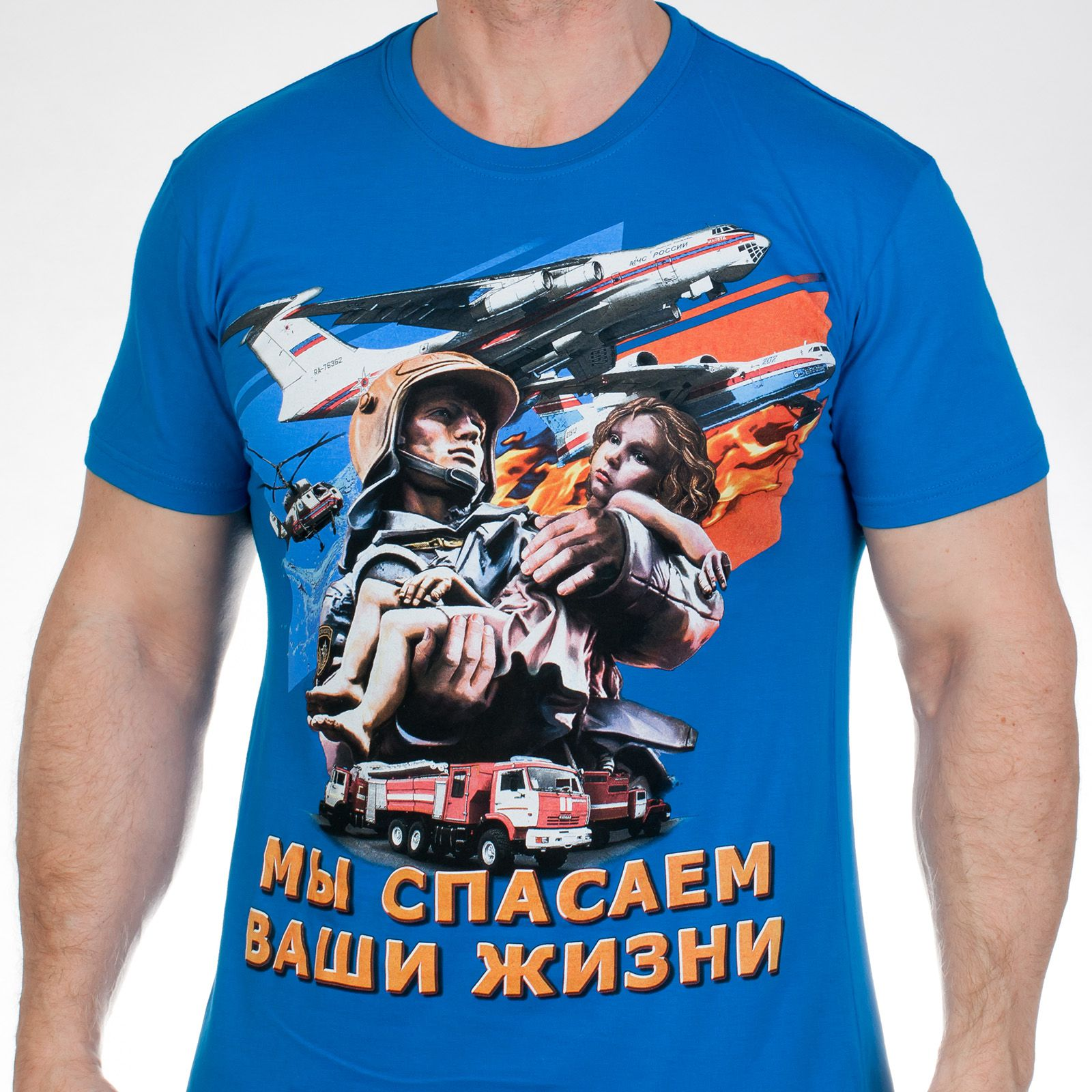 Синяя футболка МЧС