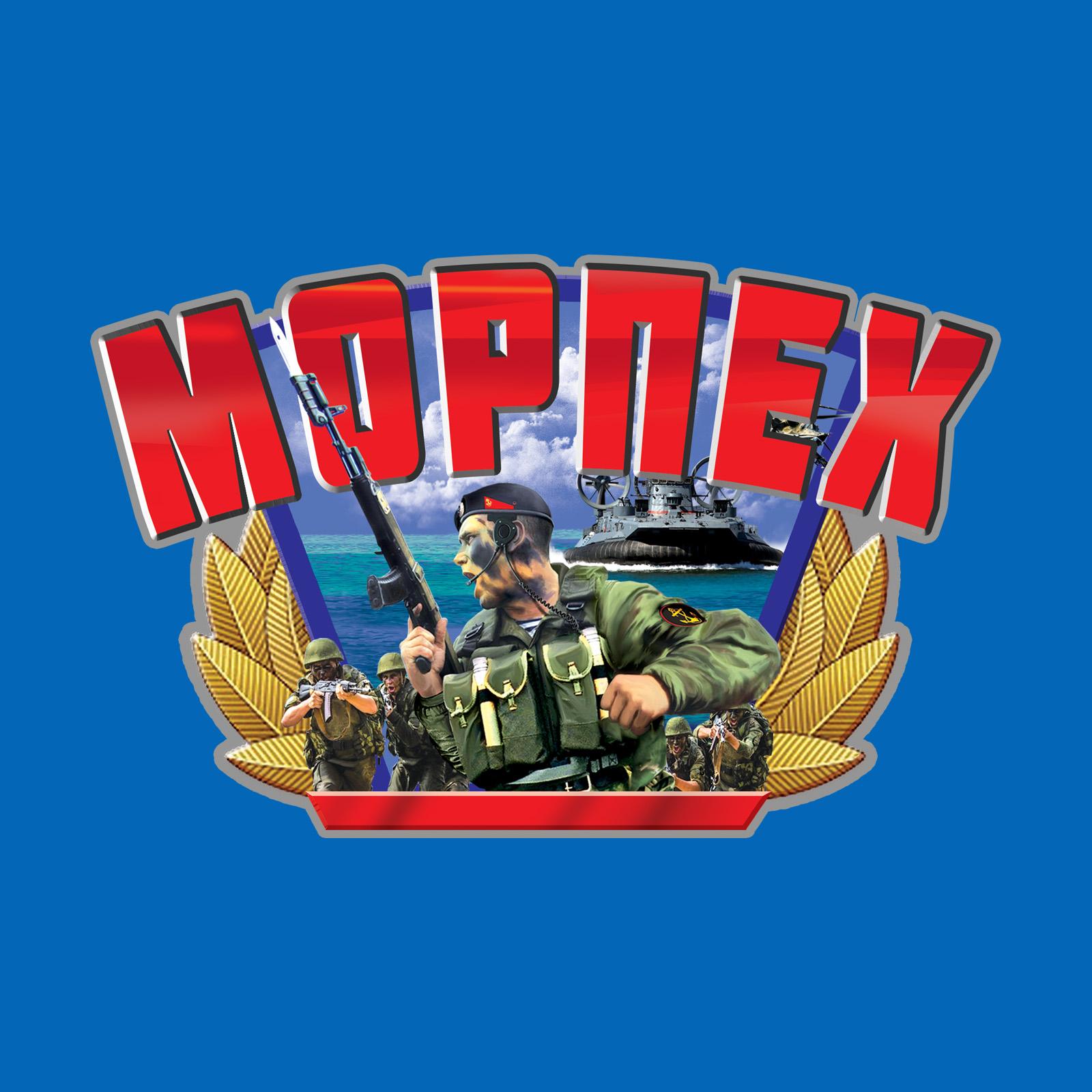 "Синяя футболка ""Морпех"" - купить онлайн"
