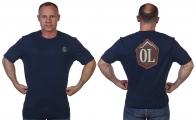 Синяя мужская футболка Outdoor life