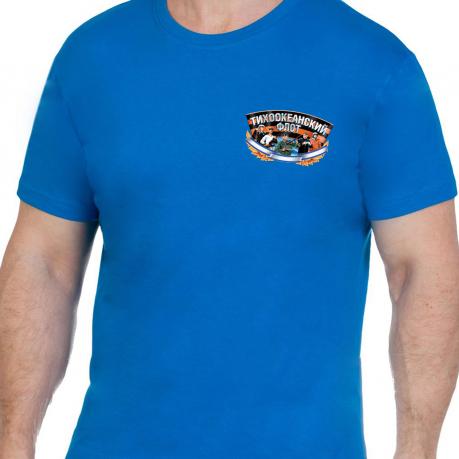 Купить синюю футболку Тихоокеанский флот