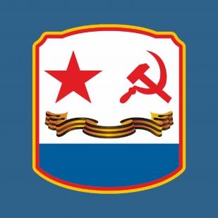 Синяя футболка ВМФ СССР