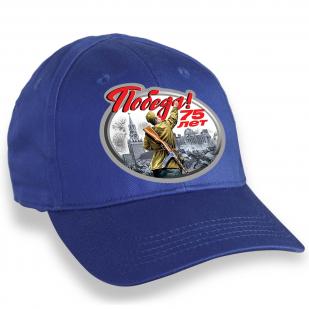 Синяя кепка «75 лет Победе в Великой Отечественной войне»