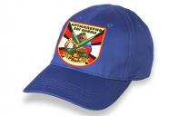 Синяя кепка Артиллерия Бог войны