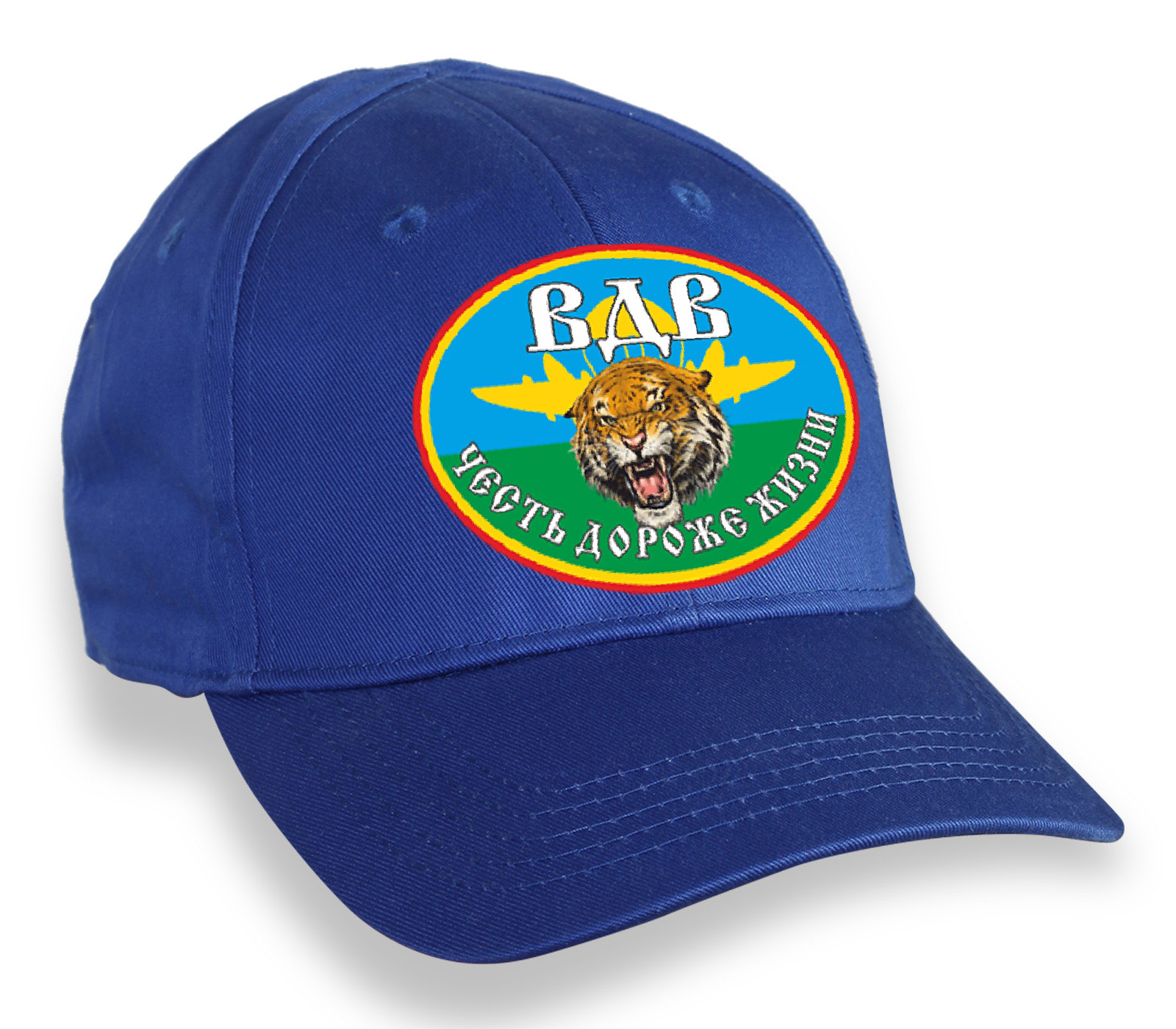 Синяя кепка ЧЕСТЬ ДОРОЖЕ ЖИЗНИ