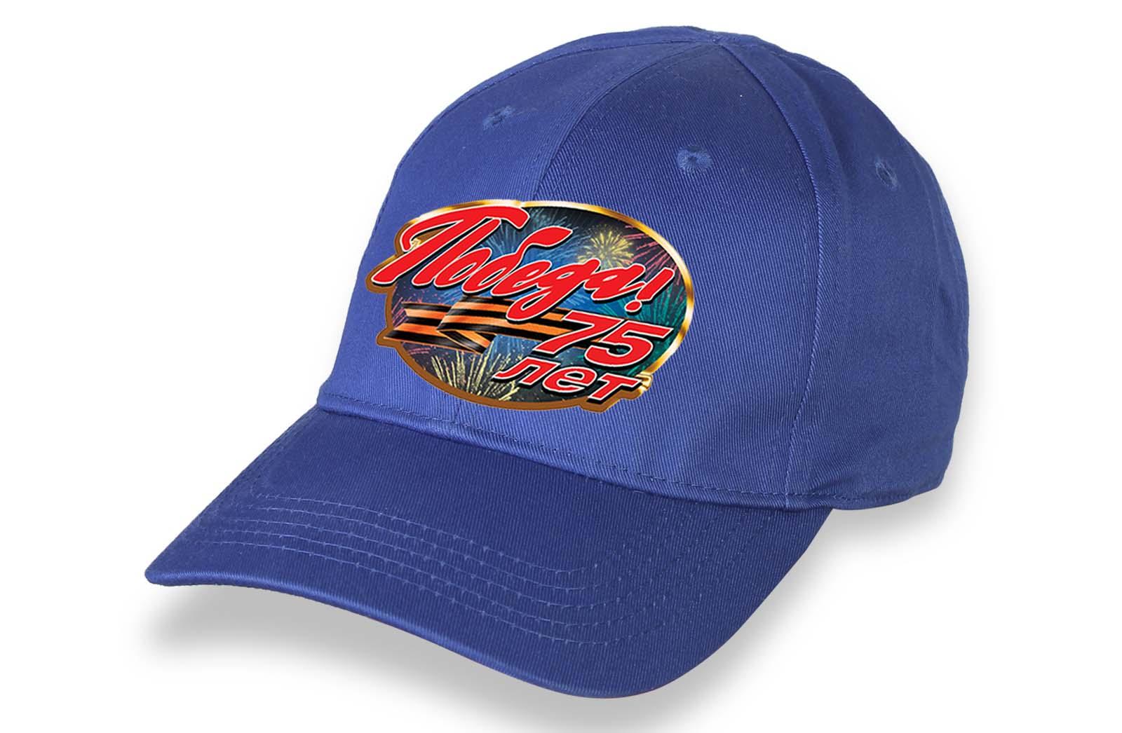 Синяя кепка для массовых мероприятий на День Победы