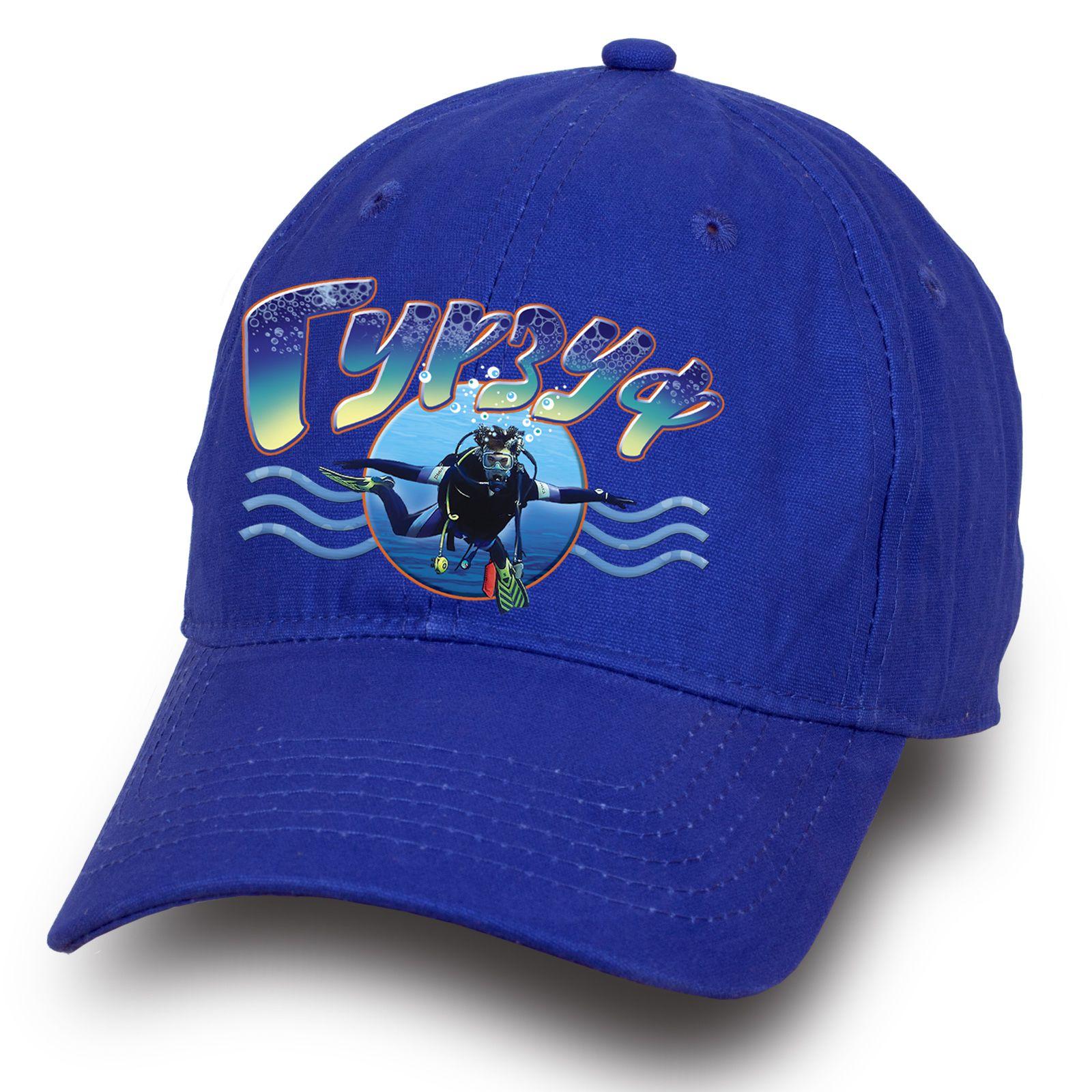Синяя кепка для отдыха в Гурзуфе - купить в интернет-магазине